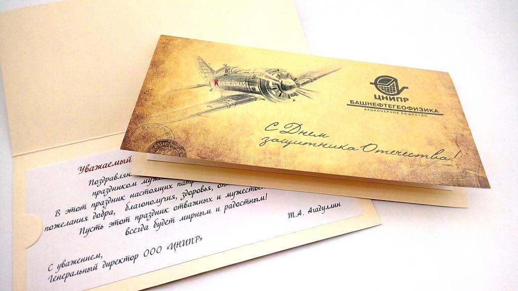 Двусторонние открытки печать, смешные